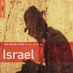 25.The Rough Guide To The Music Of Israel