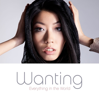 Drenched – 曲婉婷 选自《Everything in the World》专辑 电影《春娇与志明》插曲