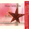 10.Hear With Me