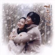 """从开始到现在 钢琴版 电视剧""""冬季恋歌""""正宗主题曲"""
